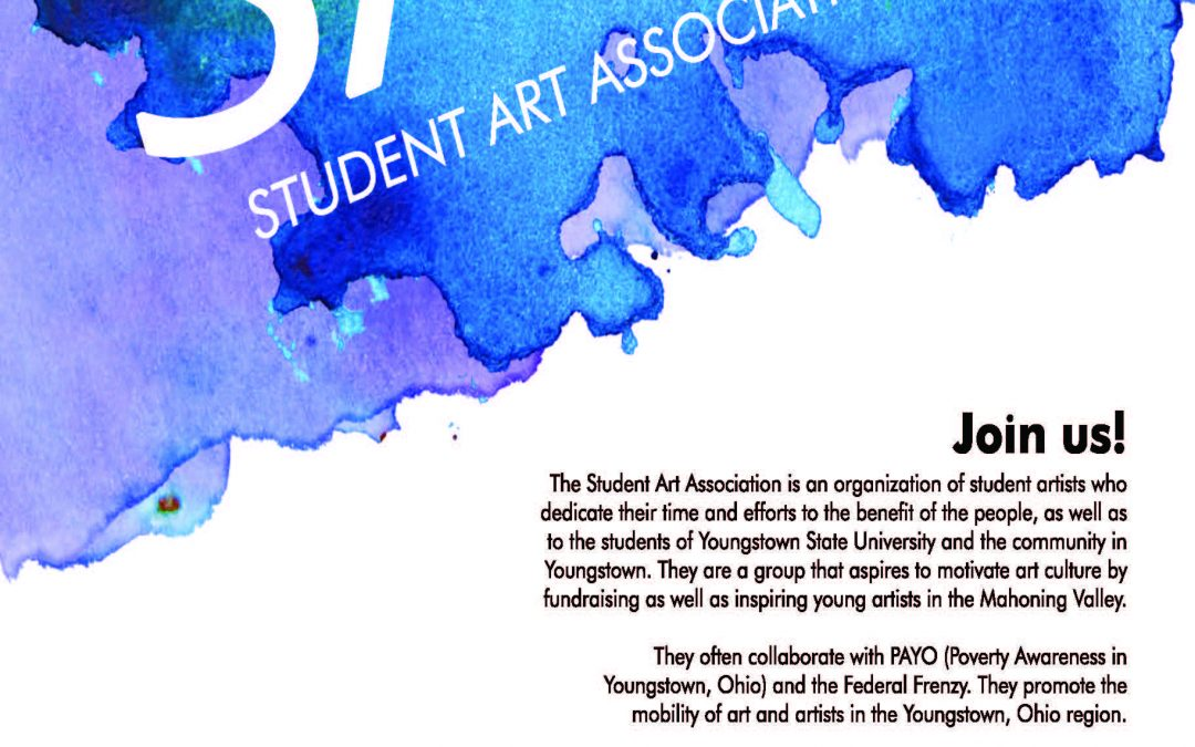 Join the Student Art Association!